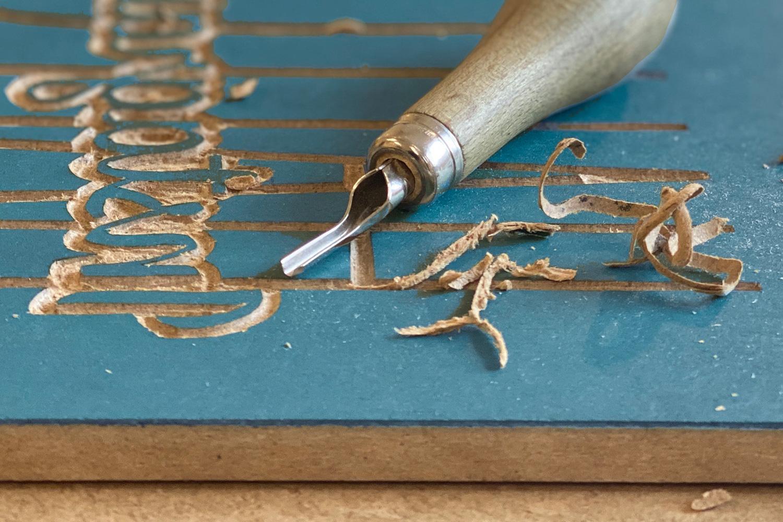 Arbeitsprozess   Druckplatte in der Bearbeitung